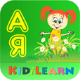 KIDiLEARN Russian Alphabet Icon